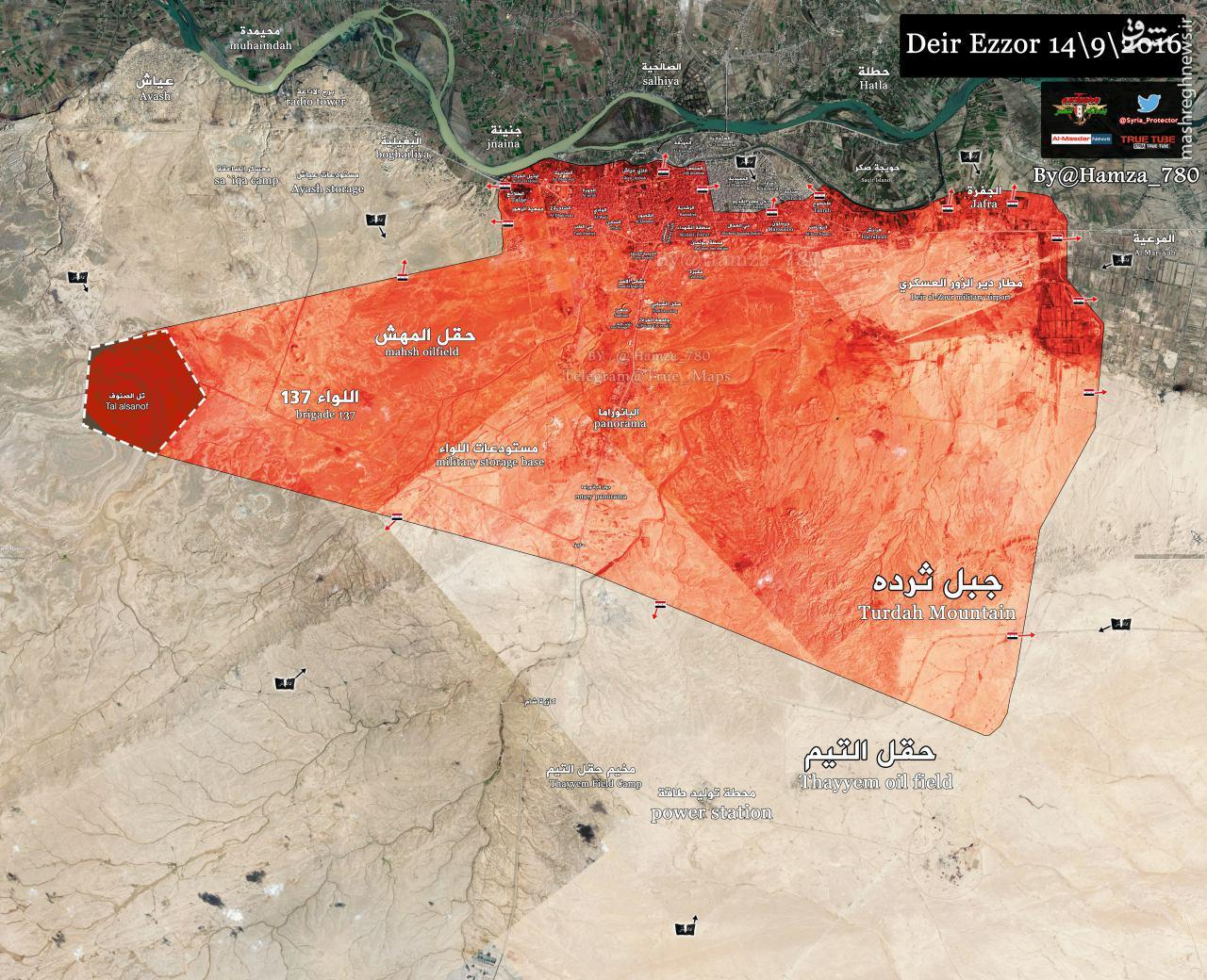 آرایش تهاجمی ارتش سوریه در درعا/ساخت پایگاه هوایی آمریکا در کوبانی سوریه/شکست عملیات قادسیه جنوب در قنیطره/عقب نشینی ارتش سوریه از جاده کاستلو حلب/در حال ویرایش