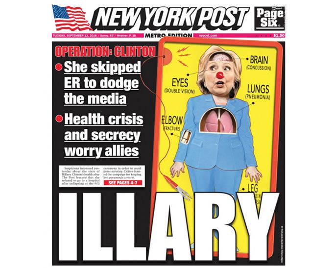 هیلاری کلینتون شرایط جسمی ریاستجمهوری را ندارد/ ترامپ از نظر جسمی و روحی کاملاً سلامت است