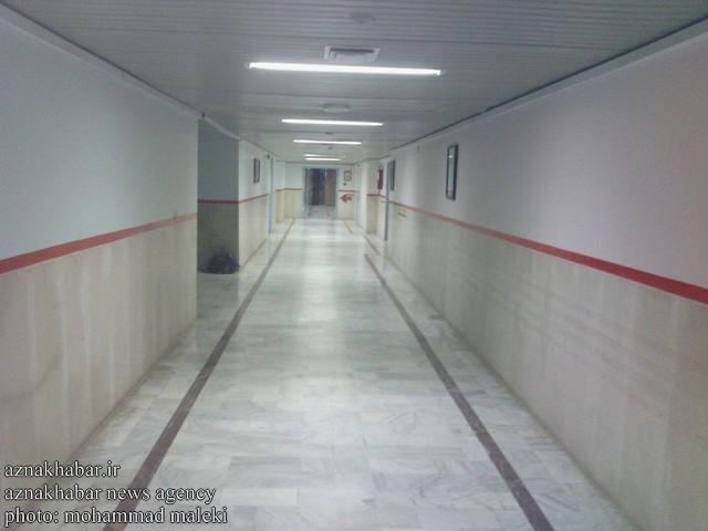 بیمارستان ازنا