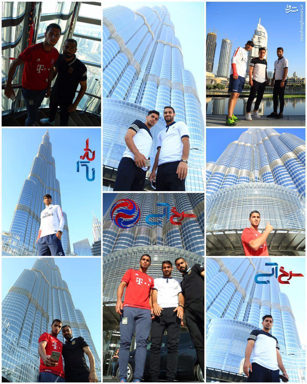 عکس/ پرسپولیسیها در کنار بلندترین برج دنیا