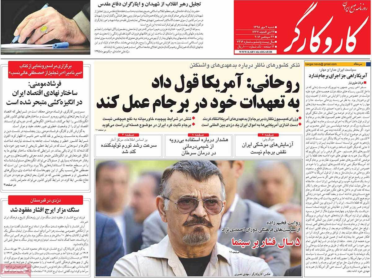 Image result for ‫روحانی: آمریکا قول داد‬‎