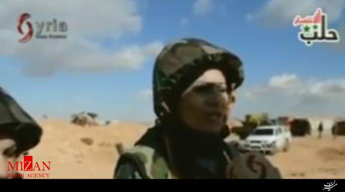 شرکت فعال زنان سوری در خط مقدم مبارزه علیه داعش