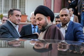 سید عمار حکیم در پایان کنفرانس خبری در سفارت عراق