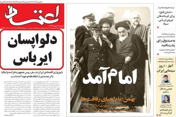 عکس/ پرواز رویایی بوئینگ در آسمان رسانههای اصلاحطلب