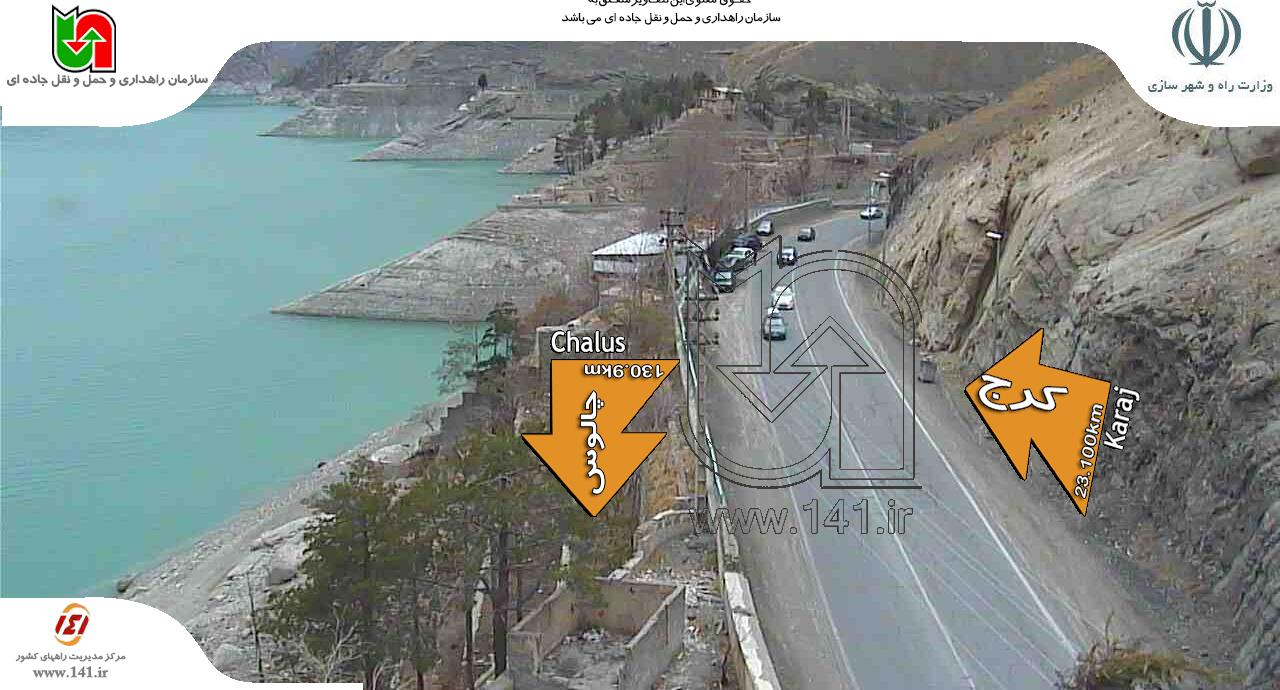 ترافیک نیمه سنگین در مسیرهای مواصلاتی البرز