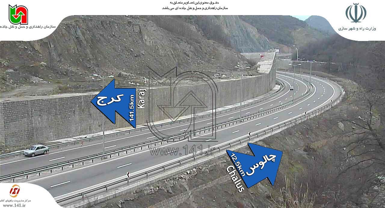 ترافیک نیمه سنگین در آزادراه کرج_تهران+تصاویر