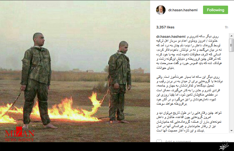 واکنش وزیر بهداشت به اعدام دو سرباز ترکیه توسط داعش+عکس