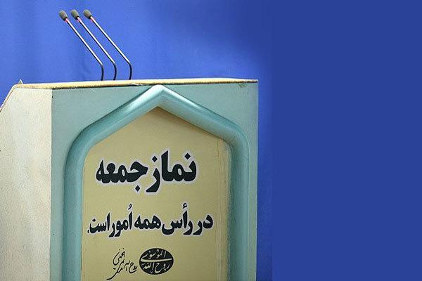 نکتهای که ائمه جمعه باید رعایت کنند/نمازجمعه جای انتشار مطالب محرمانه نیست