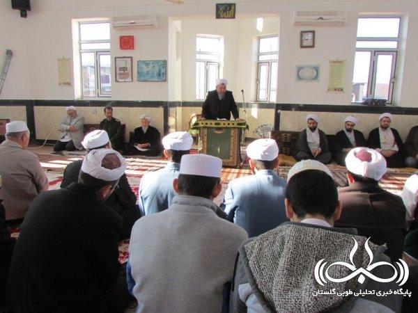 برگزاری مراسم انس با طلاب و روحانیون اهل سنت حوزه نورالعدل بندرترکمن+ تصاویر