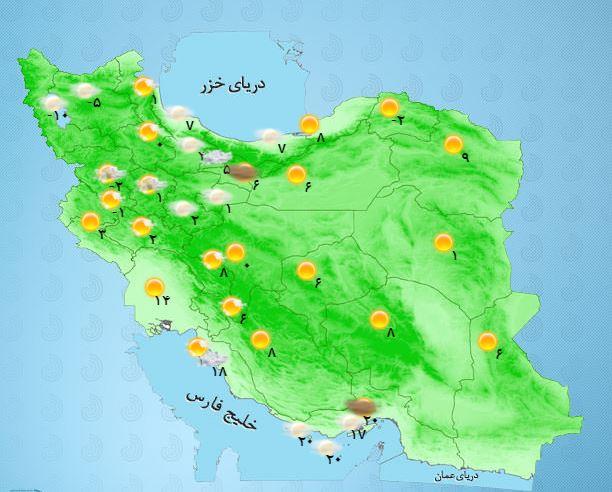 آخرین وضعیت آب و هوای استانها