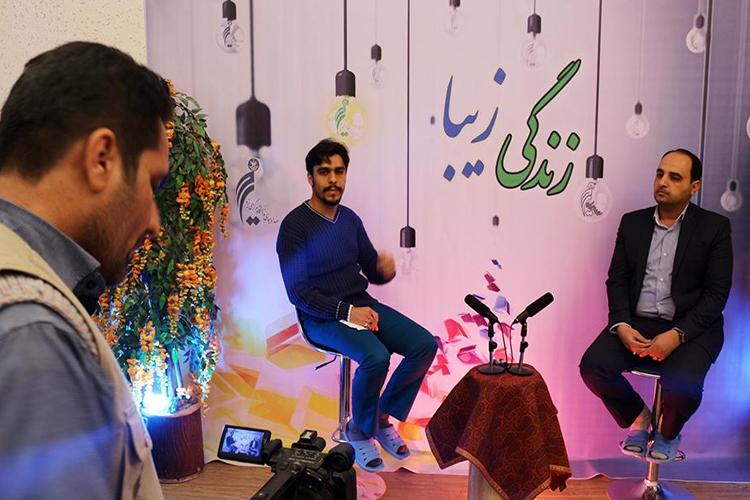 برنامه «زندگی زیبا» در زندان مرکزی یزد تولید شد