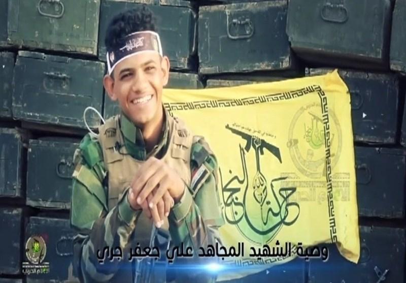 آخرین وصایای شهید مدافع حرم عراقی؛ حلالمان کنید