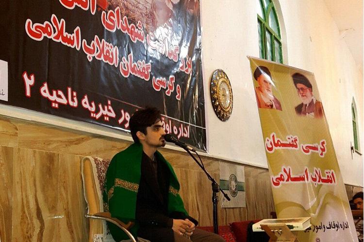 بزرگداشت یاد شهدای آتشنشان در محفل قرآنی کرمانشاه