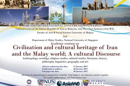 بررسی «میراث تمدنی و فرهنگی ایران و جهان مالایی» در کوالالامپور
