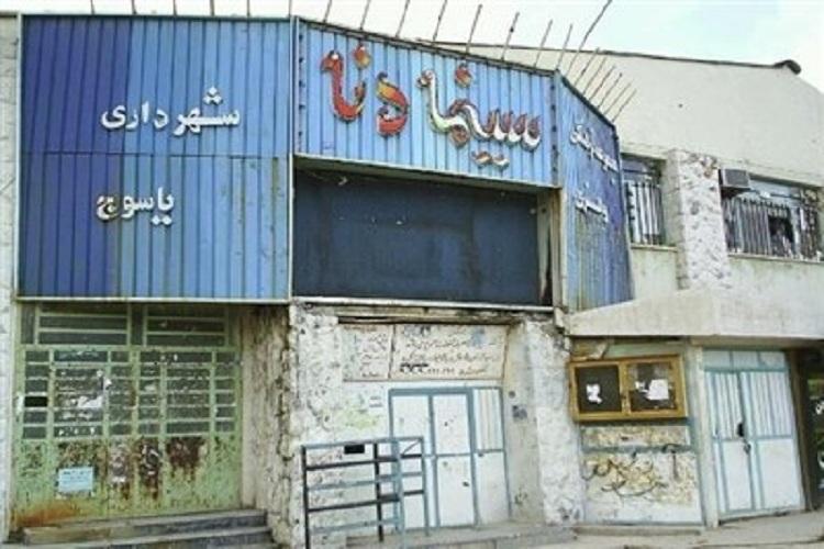 برگزاری جشنواره بینالمللی فیلم فجر در شهری که سینما ندارد
