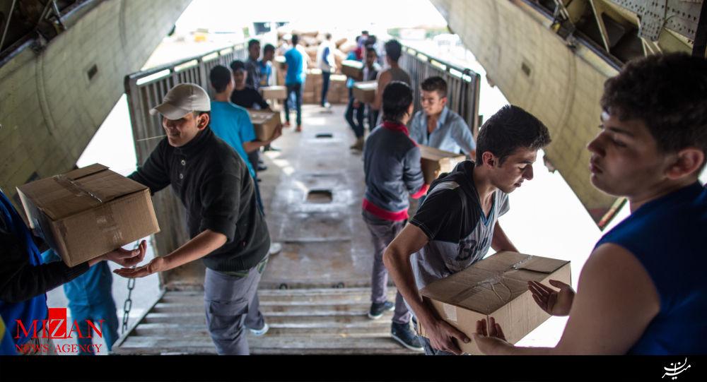 کمکهای بشردوستانه