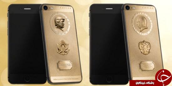 آیفون 7 طلا با چهره ترامپ و پوتین