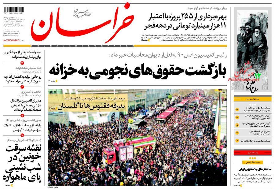 تازهترین برآوردها از قدرت ایران و آمریکا/ عزت شهروندان ایرانی را قربانی نکنیم
