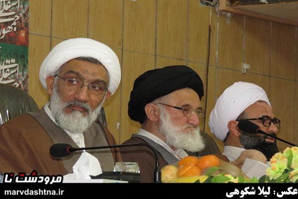 وزیر دادگستری در شورای اداری مرودشت