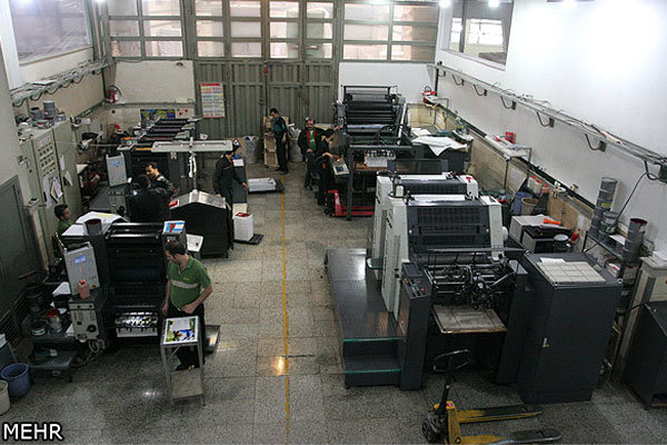 چاپخانه مدرن در لرستان وجود ندارد