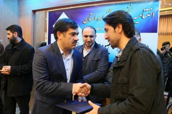 مراسم تجلیل از منتخبین جشنواره عکس ورزشی اردبیل