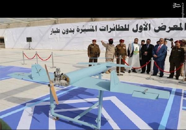عکس/ یمن از اولین پهپاد خود رونمایی کرد