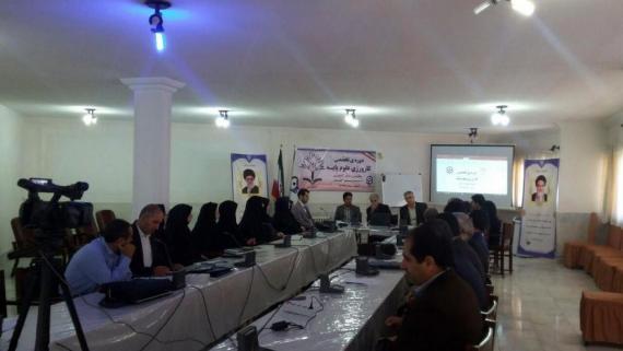 کارگاه تخصصی کارورزی ویژه اساتید علوم پایه دانشگاه فرهنگیان در اردبیل