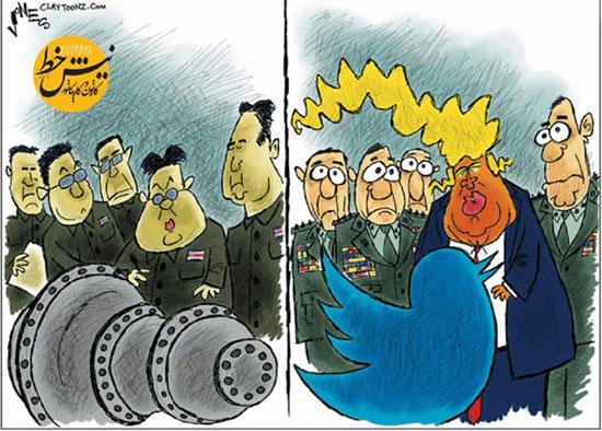 کاریکاتور: تفاوت بمب «ترامپ» و بمب «اون»!