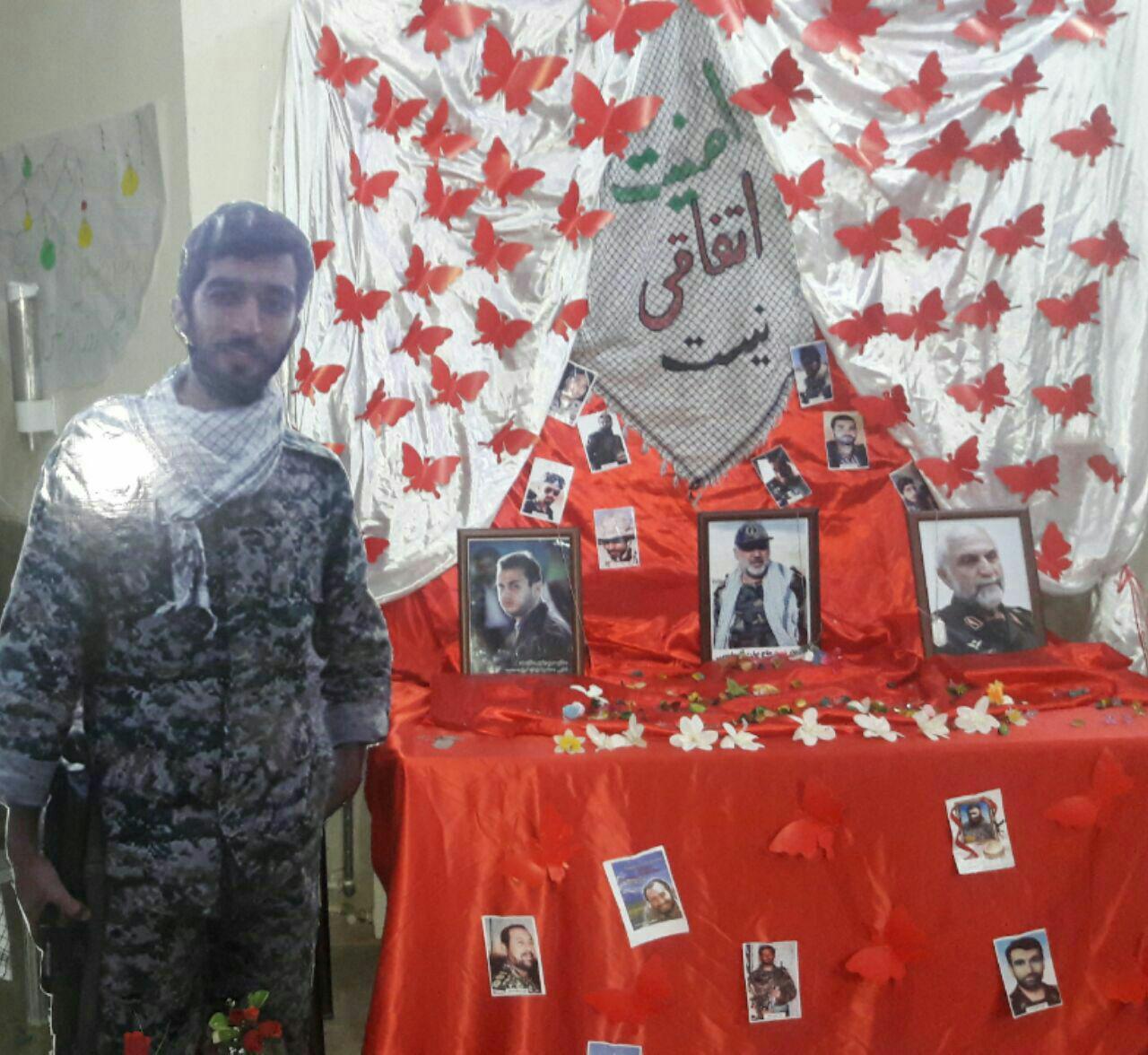 /////توزیع وصیتنامه شهید «محسن حججی» در جشن غدیر خم