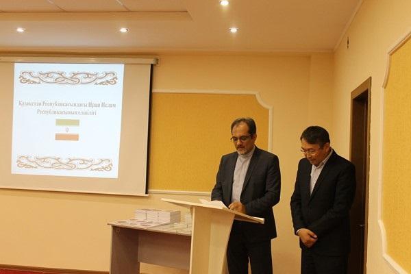 رونمایی از دو پایان نامه اسلامی در قزاقستان + عکس