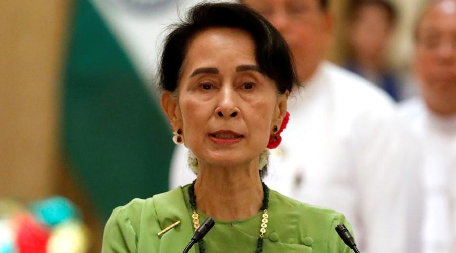آنسانگ سوچی حضور در نشست مجمع عمومی سازمان ملل را لغو کرد