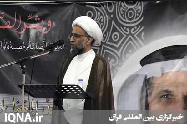 شیخ حسن صفار خواستار همبستگی اهالی العوامیه شد