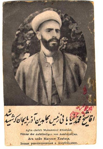 شیخ محمد خیابانی، عالم و مبارز دوران مشروطیت