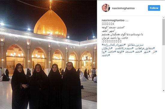 نسرین مقانلو و شقایق فراهانی در مسجد کوفه