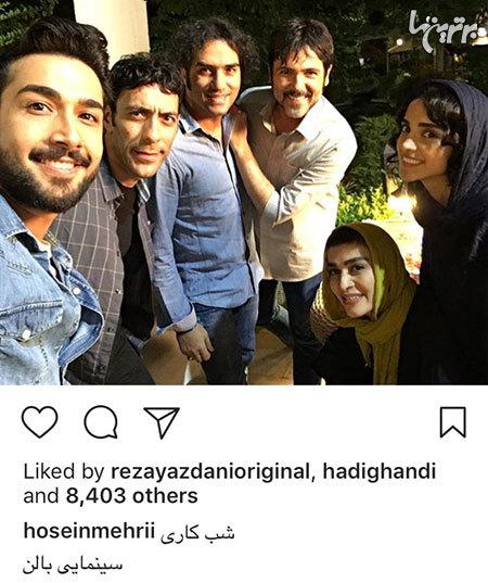سلفی دسته جمعی بازیگران معروف ایرانی
