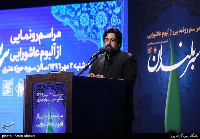 موسیقی زیر پرچم امام حسین(ع) از گزندها محفوظ ماند