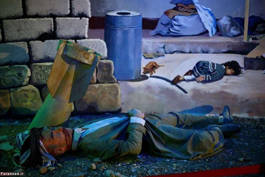 بازسازی صحنهای از کشتار کردها با سلاح شیمیایی توسط صدام در سال 1988