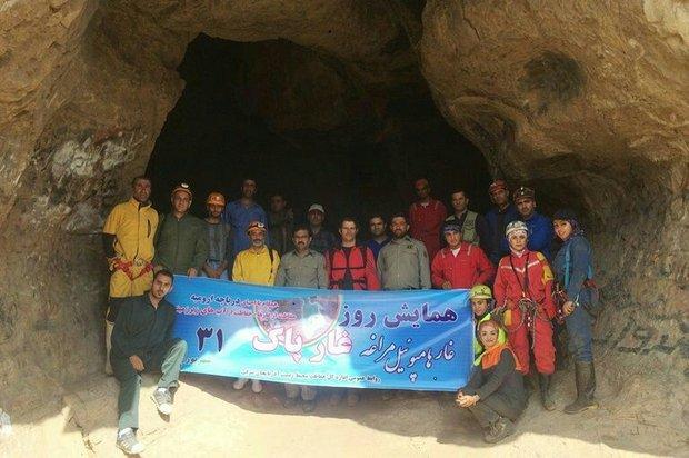 18662572896 - فعالان محیط زیست به پاکسازی غارها رفتند
