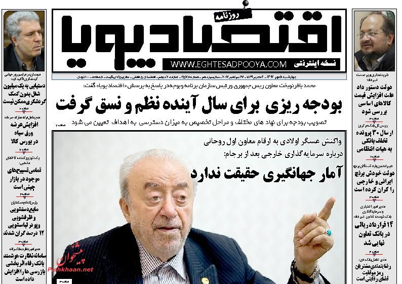 39771639757 - صادرات نفت ایران محدود می شود/پیشخوان