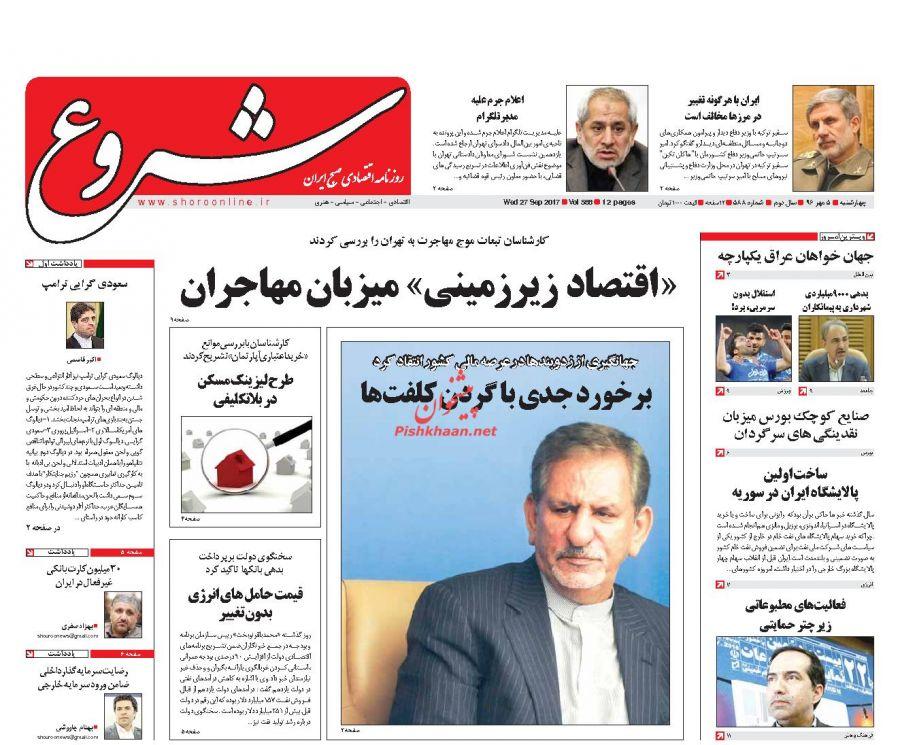 43654636006 - صادرات نفت ایران محدود می شود/پیشخوان