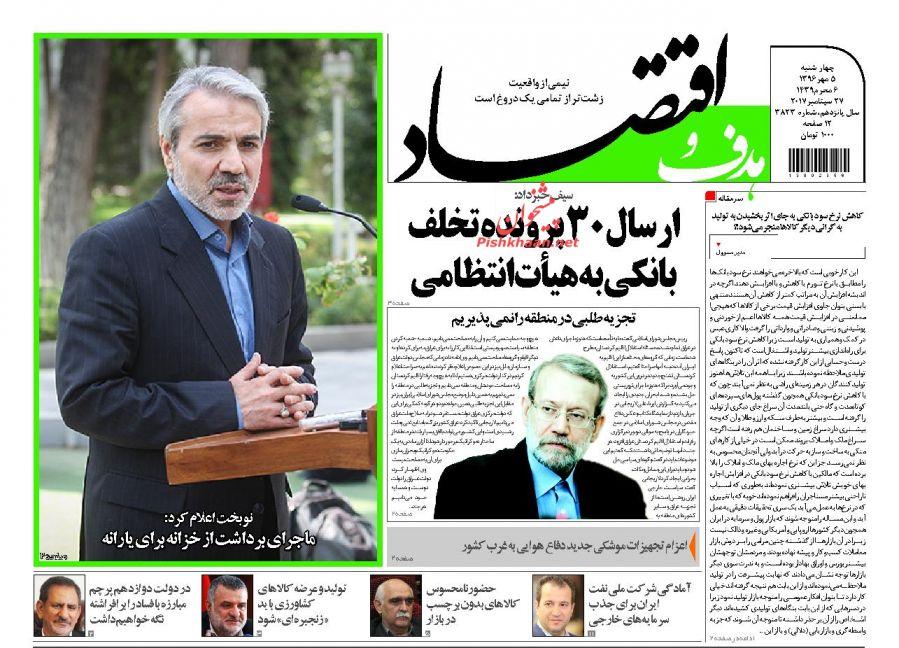 56523166416 - صادرات نفت ایران محدود می شود/پیشخوان