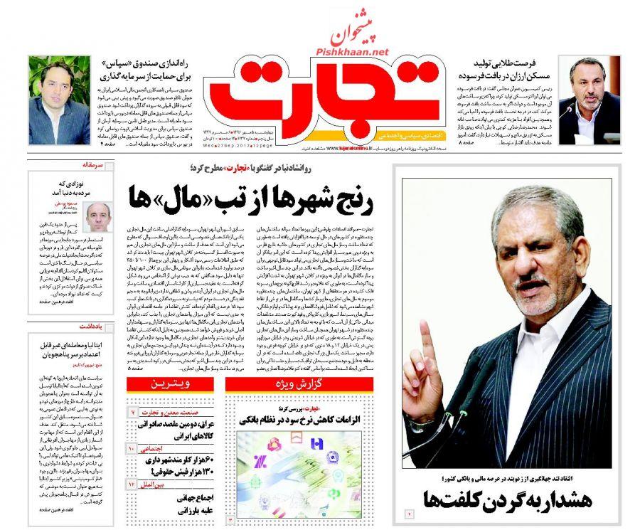 56599179835 - صادرات نفت ایران محدود می شود/پیشخوان