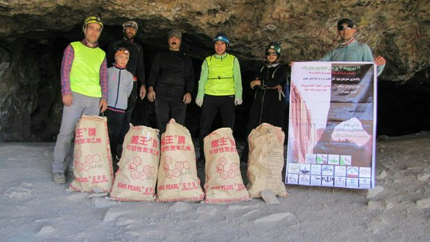 61946164497 - فعالان محیط زیست به پاکسازی غارها رفتند
