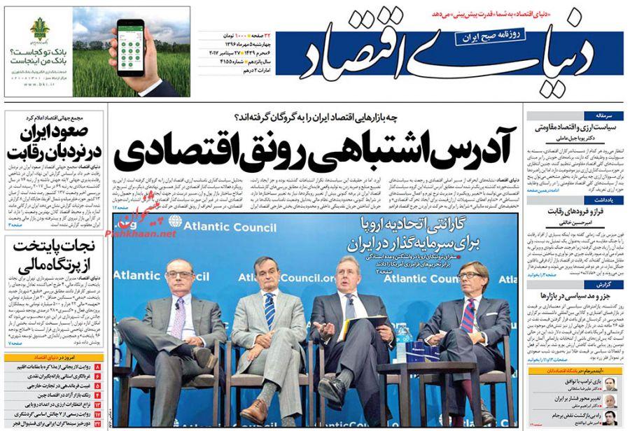67466904002 - صادرات نفت ایران محدود می شود/پیشخوان