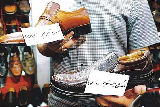 یکهتازی واردات کفش نیمه ساخته به کشور / واحدهای صنعتی به حالت نیمه تعطیل در آمده