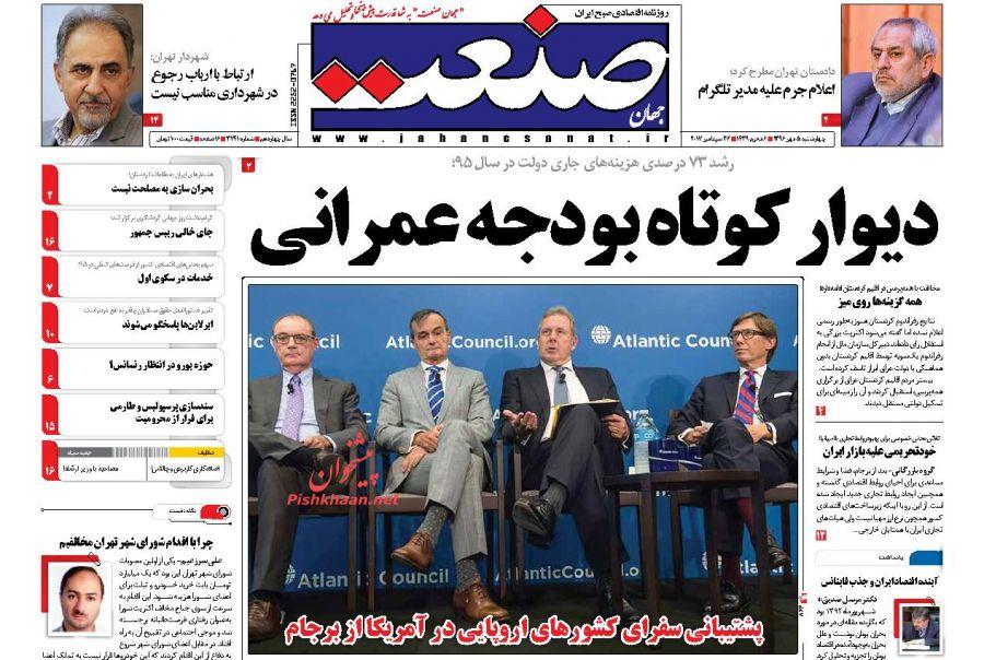 97634303141 - صادرات نفت ایران محدود می شود/پیشخوان