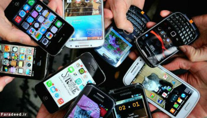 اعتیاد به موبایل،عادت یا بیماری
