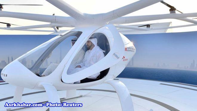 دوبی اولین تاکسی پرنده را آزمایش کرد +عکس