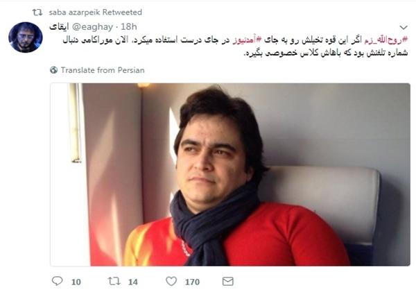 49629439681 - اقدام مجرمانه عضو حزب حامی فتنه و یک روزنامه اصلاح طلب/ علت بازنشر مطالب «رحمت الله بیگدلی» در آمدنیوز چیست؟