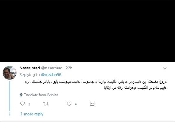99590411673 - اقدام مجرمانه عضو حزب حامی فتنه و یک روزنامه اصلاح طلب/ علت بازنشر مطالب «رحمت الله بیگدلی» در آمدنیوز چیست؟